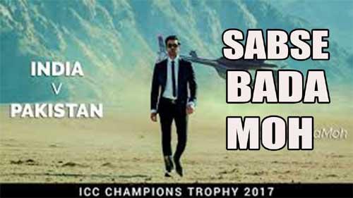 India vs Pakistan:ICC Champions Trophy