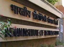 NIRF India Ranking Released - Bengaluru's Indian Institute of Science on top